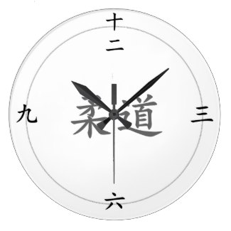 Judo large round clock with Kanji numbers