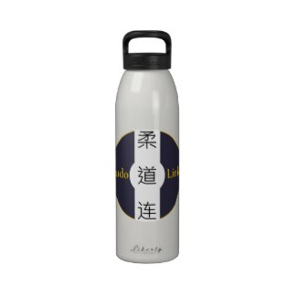 Judo Link aluminum water bottle